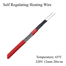 220V 12mm 20w/m Self Regulating Heating Wire Copper Heated Electric Cable Heat Line For Freeze Water Pipe Frost Roof Snow Sewer