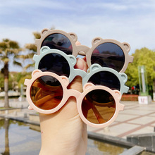 OIMG Kids Sunglasses Cartoon Bear Shape Girls Children Sun Glasses Round Metal Hinge Eyeglasses Cute Baby Shades Eyewear UV