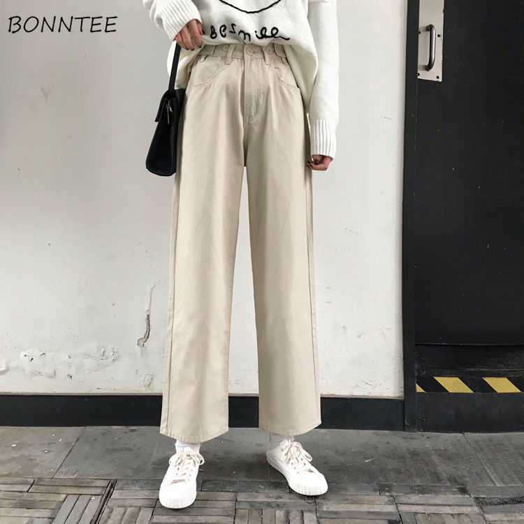 Jeans Womens Plus Size 4XL Adjustable Waist All-match Basic Fashionable Streetwear Casual Simple Trendy Leisure Women Trousers