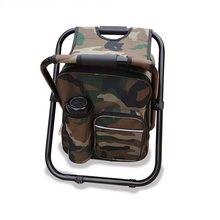 Многофункциональная сумка для рыболовных снастей рюкзак рыболовного