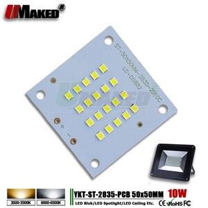 10W 50x50mm SMD2835 LED Flood