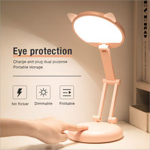 Lámpara Led de escritorio plegable con atenuación táctil para niños, luz de mesita de noche, protección ocular, lectura, iluminación del hogar, carga Usb