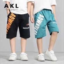 Шорты детская одежда летние спортивные шорты для мальчиков, вязаные шорты с принтом для мальчиков, эластичные талии, Пляжные штаны для подр...