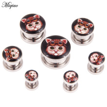 Miqiao 1 piece Explosive cute cat dripping ear piercing jewelry Animal  Trendy