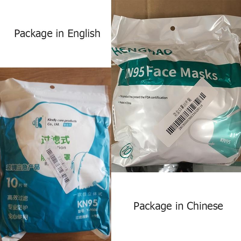 中英文对比2