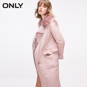Image 2 - Sólo mujeres invierno desmontable Collar piel de cordero Forro cálido abrigo chaqueta