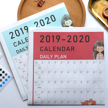 Get more info on the Agenda 2019 2020 Notebook Planner Caderno Journal Cuadernos Y Libretas Cuadernos Notebooks Agendas Libreta Paper Cahier Zeszyt