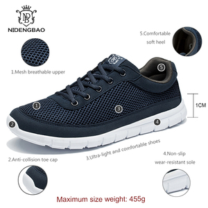 Image 4 - أحذية ذكية عادية للرجال واسعة تنفس أحذية رياضية حذاء رجالي خفيفة الوزن رجل أسود المشي الأحذية موضة حذاء رجالي كاجوال