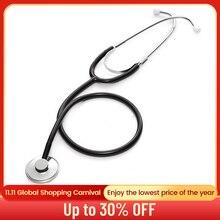 السماعة الطبية المحمولة معدات طبية متخصصة السماعة الطبية أمراض القلب الأجهزة الطبية طالب الطبيب البيطري