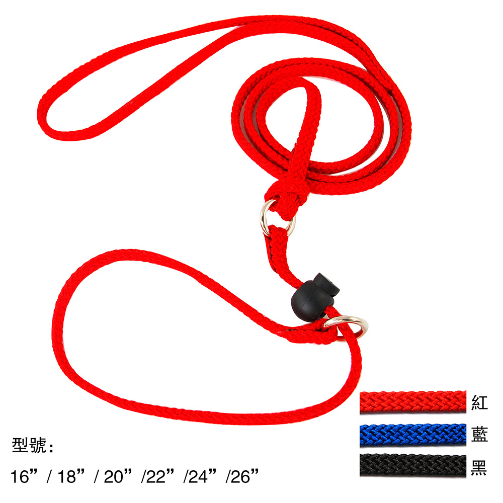 Hand-in-hand Pet Supplies Pet Traction Rope Neck Ring Middle And Large Dog Training Rope Dog Supplies Weaving Pull Neck Band