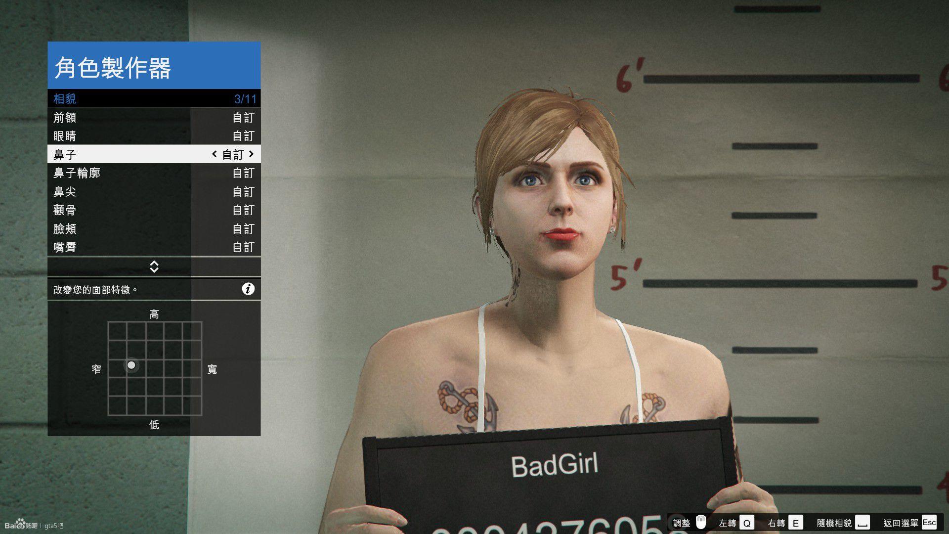 【捏脸】GTA5女角色捏脸数据插图(5)