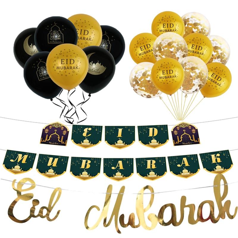 Bannière musulmane et ballons Ramadan décoration aide moubarak décor Kareem musulman islamique aïd moubarak Ramadan décorations pour la maison