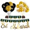 Мусульманский баннера и шарики ко дню рождения украшения на Рамадан помощи Мубарак Декор Карим мусульман, ИД Мубарак украшения на Рамадан s ...