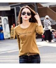 Осень 2019 новая одежда футболки с принтом верхняя одежда без подкладки han edition свободная одежда с длинными рукавами