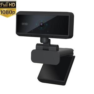 Image 1 - Cámara Web Digital Full HD 1080P con enfoque automático, USB, micrófono, ordenador, 5 megapíxeles