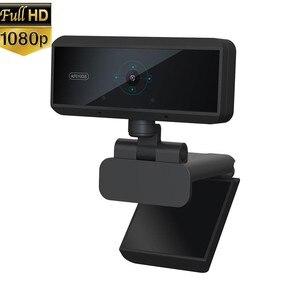 Image 1 - פוקוס אוטומטי USB מצלמה דיגיטלי מלא HD 1080P Webcam עם מיקרופון מחשב אינטרנט מצלמה 5 מגה פיקסל מצלמת אינטרנט веб камера Dropship