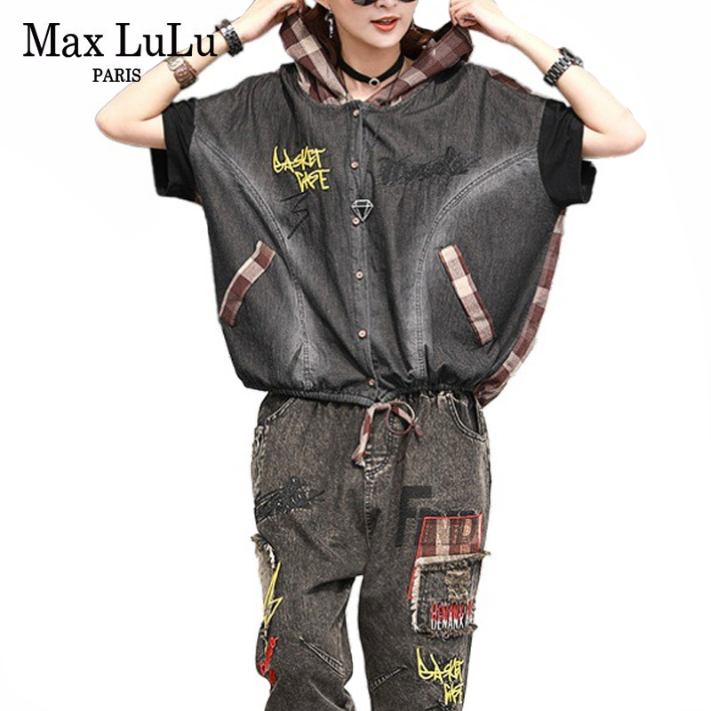 Max LuLu New 2020 Summer Korean Fashion Two Piece Sets Ladies Vintage Denim Tracksuits Womens Plaid Hooded Tops And Harem Pants
