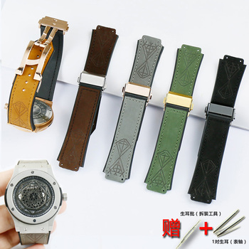 Watch accessories for Hublot 25 * 19mm matte leather silicone strap series 22mm folding buckle men and women sports rubber - discount item  32% OFF Watches Accessories
