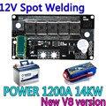 DIY Портативный 12V Батарея машина для точечной сварки накопленной энергией печатная плата для блока управления процессом сварки оборудовани...