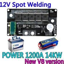 DIY przenośny 12V baterii do przechowywania energii elektrycznej w maszyna do zgrzewania punktowego płytka obwodu drukowanego sprzęt spawalniczy maszyna do zgrzewania punktowego akcesorium