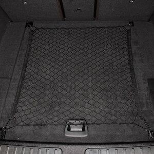Image 5 - CAR TRUNK ENVELOPE CARGO NET FOR Mercedes Benz W211 W203 W204 W210 W124 AMG W202 CLA W212 W220 W205 W201 A Class GLA accessories