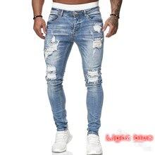 Jeans Pants Outwears Trousers Hole Biker Skinny Ripped Slim Sexy Male Men's Summer Casual