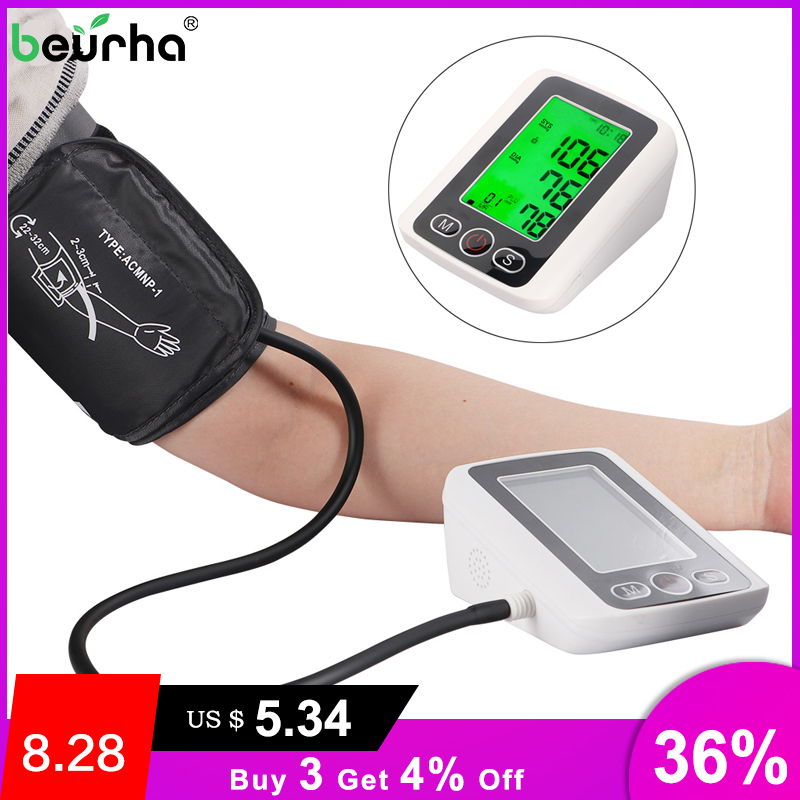 Home Automatic Voice Backlight Arm Cuff Blood Pressure Monitor Tonometer Meter USB Charge