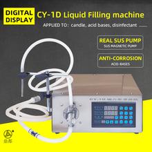 DINGDU Electrical Magnetic Pump Liquid Filling Machine CY-1D - Liquid Bottle Filler Candle Wine Juice Essential Oil Milk