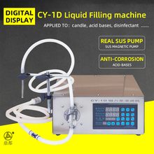 DINGDU Semi-Automatic Magnetic Pump Liquid Filling Machine CY-1D -Candle Glycerine Wine Juice Essential Oil Milk