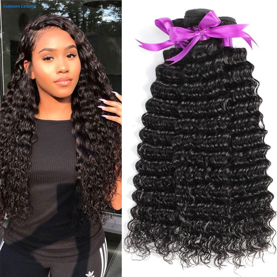 Бразильские волосы глубокая волна вьющиеся человеческие волосы пряди 1/3/4 шт. 30 дюймов афро кудрявый Волосы Remy плетение натуральные густые в...