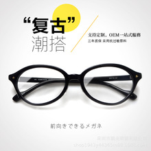 All-Match Black Plate round Frame Trendy Men and Women Universal Can Be Equipped with Anti-Blue Ray Plain Glasses
