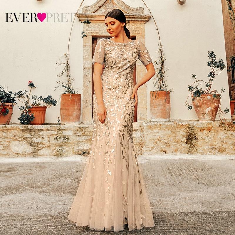 Plus Size Saudi Arabia Prom Dresses 2019 Ever Pretty EZ07707 Short Sleeve Lace Appliques Tulle Mermaid
