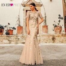 Plus Size Saudi Arabia Prom Dresses 2019 Ever Pretty EZ07707