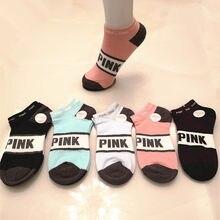 5 Paare/los Frauen Socke Harajuku brief Vintage Skarpetki Damskie Calcetines Streetwear Lustige Socken Calcetines Mujer Meias Sokken