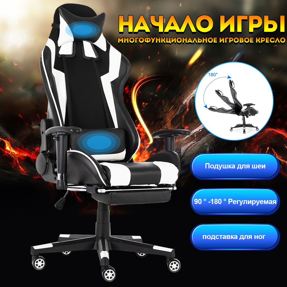 180° Lying Footrest Boss Office Chair Gaming Racing Chair Leather Ergonomic Computer Internet Cafe Chair Reclining Lounge Chair