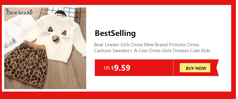 He38c0dd486a9439eb7a052765b770e761 Bear Leader Girls Dress 2019 Winter Geometric Pattern Dress Long Sleeve Girls Clothes Top Coat+ Tutu Dress Sweater Knitwear 2pcs
