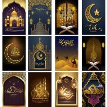 YIKELA Kit de pintura diamante 5d DIY de luna musulmana, bordado religioso con diamantes de imitación cuadrados o redondos, regalo para Festival