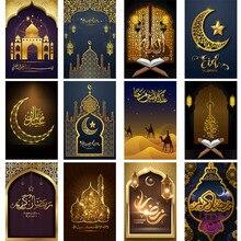YIKELA Piazza Piena Trapano Turno Islam Musulmano Luna Benedizione di Diamante Del Ricamo Religione 5d FAI DA TE Diamante Pittura Regalo di Festival