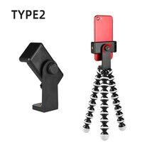 tripod clip type2