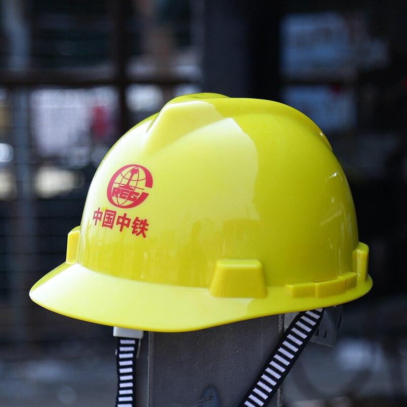 Толстый ABS безопасный колпачок для рабочей площадки, архитектурный строительный Защитный колпачок для охраны труда, контроль за