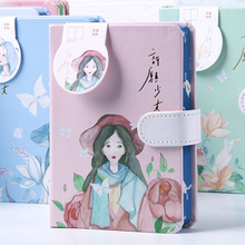 2020 Cute Small fresh notebook Monthly Weekly Planner Color inner page Agenda Organizer Diary Journal Notebook Stationery Gift shining fruits cute monthly weekly planner agenda diary journal notebook pvc cover water sequins inside