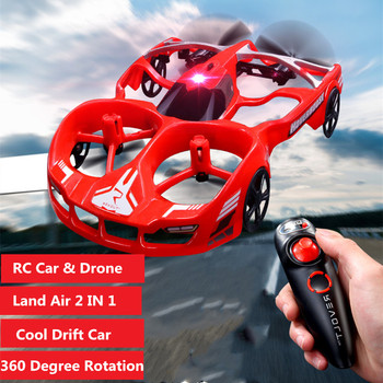 New Land Air Fly Drive 2 IN 1 RC Drone Car Aircraft Toy 2.4G Remote Control Flying Drift Car 3D Flip High power motor Toy gifts