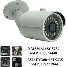 5MP 4MP IP metalowy nabój kamery 3516EV300 + IMX335 H.265 2592*1944 2560*1440 18 LEDs IRC ONVIF CMS XMEYE P2P wykrywanie ruchu RTSP