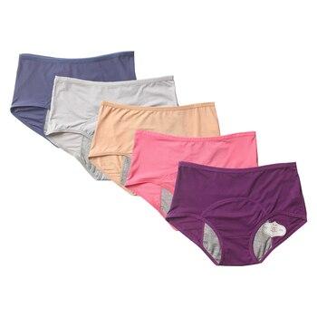 Juego de 5 bragas menstruales, pantalones Sexy para mujer, ropa interior para incontinencia a prueba de goteo, bragas de algodón a prueba de período, cintura alta, cálidas para mujer