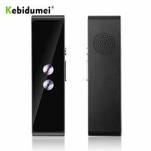 Kebidumei T8 traductor de voz inteligente portátil versión actualizada para aprender viajes reunión de negocios foto traductor de idiomas