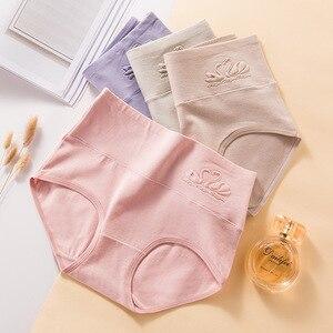 2pcs/lot womencotton underwear Wormwood antibacterial cotton abdomen body shaping large size women's panties high waist 120kg