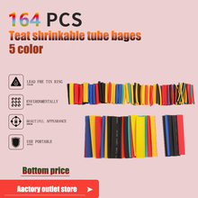 цена на 164pcs/127pcs/set 2:1 Heat shrink tube kit Polyolefin Shrinking Assorted Insulated Sleeving Tubing Wrap Wire Cable Sleeve Kit