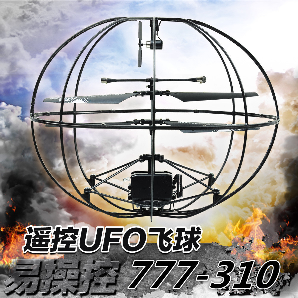 Remote-control Flying Ball UFO Aircraft Few Flying Balls With Gyroscope Remote Control Aircraft Helicopter Golden Light 777-310