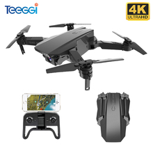 Teeggi M71 RC Drone 4K 720P HD Camera Mini Foldable Quadcopter WIFI FPV Selfie Drones Quadrocopter Helicopter Toy Kids VS KF609