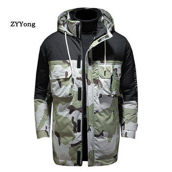 xxxxl casual jackets and coats for men 2016 winter windbreaker thicken fleece man parka pluse size hooded hombre overcoats Winter Camouflage Jacket Men Warm Padded Cotton Thick Long Parka Male Hooded Windbreaker Overcoats Men's Coats Outerwear